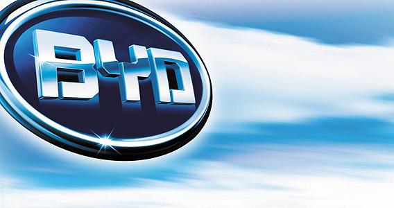 BYD eröffnet in Qinghai größte Batteriefabrik der Welt